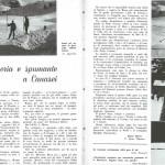 Articolo di Mario Monti su Giovinezza Nostra 1959