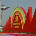 Indicazioni del 18mo congresso del Partito Comunista nel villaggio olimpico