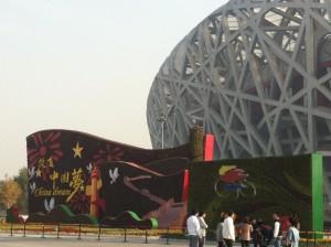 Il sogno cinese e lo stadio a nido
