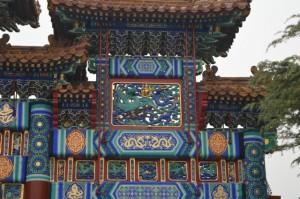 Particolare del Tempio Tibetano
