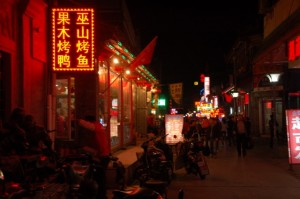 Quianmen - passeggiata serale
