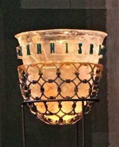 Coppa Diatreta