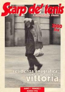 1996: il primo numero